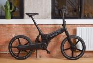 Gocycle GX, ahora plegable