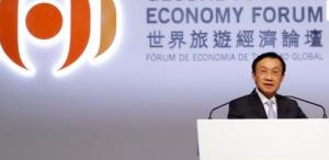 El Ministro de Turismo asiste al VI Foro Mundial de la Economía Turística