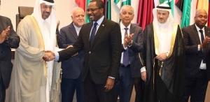 Guinea Ecuatorial forma parte de la OPEP
